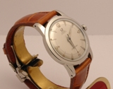 Photo Omega Bumper seconde centrale